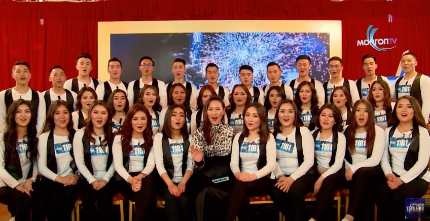 Zion Band - Mongolia Got Talent 2016