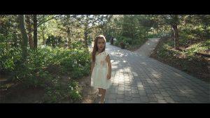 Evelyn Grace Bull - Teach Me to Walk